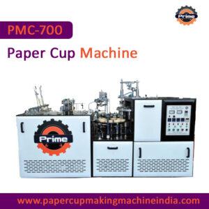 PMC-700