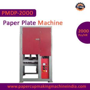 PMDP-2000